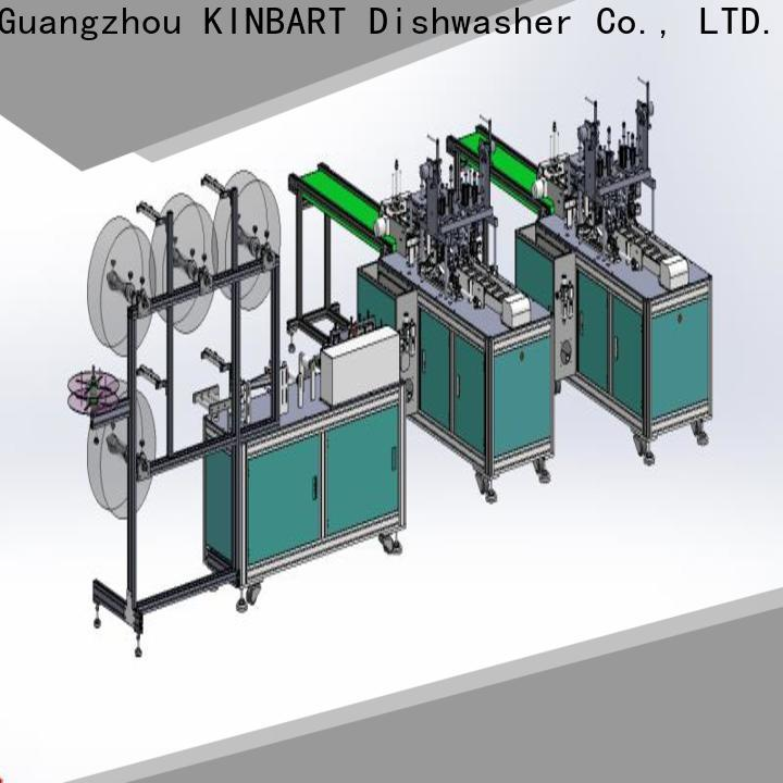 Top commercial dishwasher Supply for restaurant