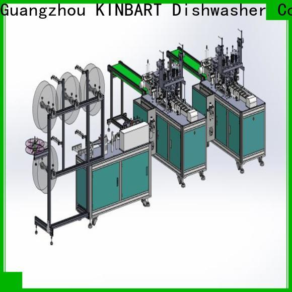 KINBART commercial dishwasher for business for kitchen