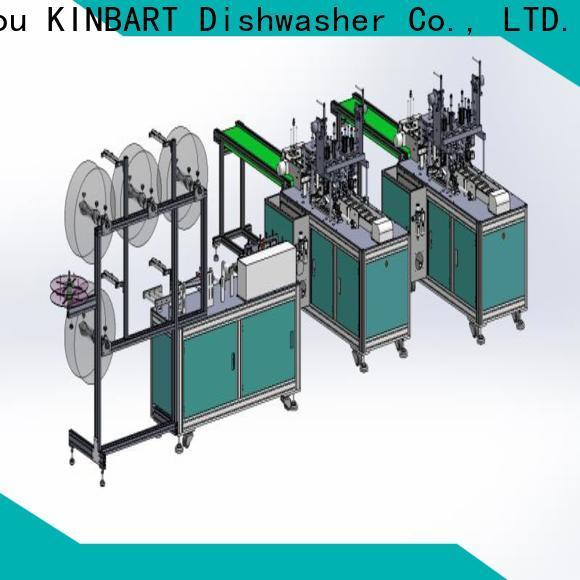 KINBART commercial dishwasher manufacturers for kitchen