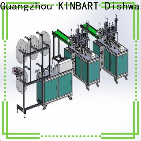 KINBART compare dishwasher prices factory for restaurant