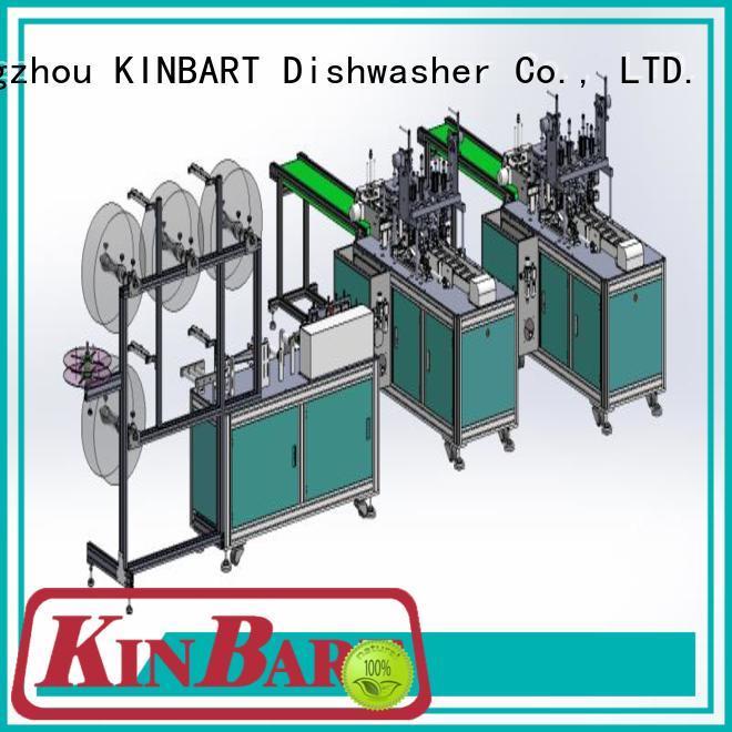 KINBART Wholesale commercial dishwasher company for restaurant